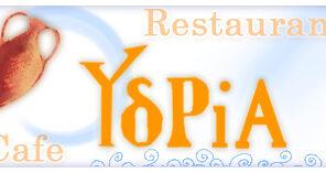 Ydria_Logo