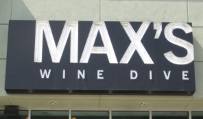 maxs-wine-dive2