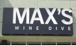 maxs-wine-dive2